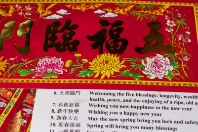 Welcoming the five blessings: longevity, wealth, health, peace, and the enjoying of a ripe, old age.