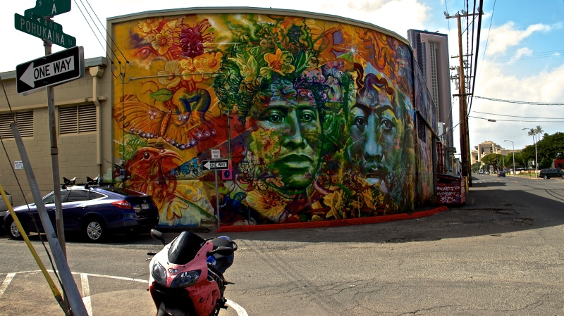 Baltimore's Gaia joined Hawaii artists, Prime, Solomon Enos, and Estria to create a mural of Queen Lili'uokalini and King Kalakaua.